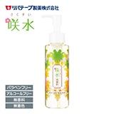 〈咲水〉スキンケア洗顔料