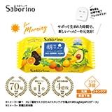 〈サボリーノ〉 目ざまシート32枚入3個セット