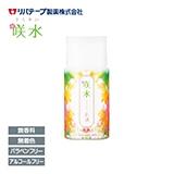 〈咲水〉 スキンケア乳液