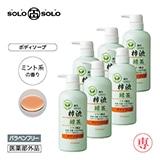 〈ソロソロ〉 薬用柿渋エキス配合ボディソープ6本