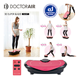 〈ドクターエア〉 3Dスーパーブレードスマート ピンク
