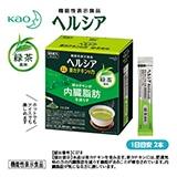 〈ヘルシア〉 茶カテキンの力 緑茶風味