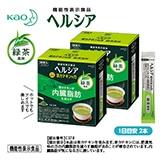 〈ヘルシア〉 茶カテキンの力 緑茶風味 2個
