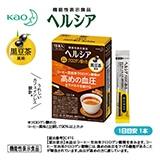 〈ヘルシア〉 クロロゲン酸の力 黒豆茶風味