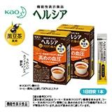 〈ヘルシア〉 クロロゲン酸の力 黒豆茶風味 2個