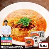 東京 創作麺工房「鳴龍」担担麺
