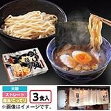 埼玉つけ麺「頑者」