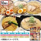 新潟拉麺セレクション
