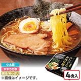 のどぐろ和風拉麺(のどぐろ醤油)