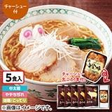 白金豚チャーシュー麺