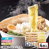 燕三条系背脂醤油ラーメン(炙り焼豚付き)