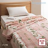 <ウェッジウッド>アクリルニューマイヤー毛布(ピンク系)