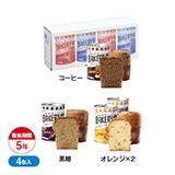 新食缶ベーカリー 缶入ソフトパン4缶A