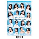 2021 TBSアナウンサーズカレンダー(A2)