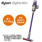 〈ダイソン〉Digital Slim Fluffy