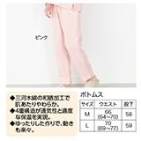 〈クムコ〉三河木綿4重ガーゼホームウェア ボトムス(ピンク L)