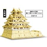 Wooden Art ki−gu−mi(大阪城)