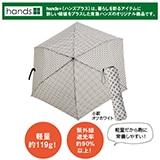 〈hands+〉軽量簡単開閉折傘54cm 晴雨兼用(小紋オフホワイト)