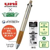 〈三菱鉛筆×東急ハンズ〉グリーンブランチジェットストリーム4&1 替え芯セット(シャンパンゴールド)
