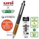〈三菱鉛筆×東急ハンズ〉グリーンブランチジェットストリーム4&1 替え芯セット(ブラック)