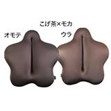 CuCuロイヤル(こげ茶×モカ)