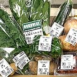 有機JAS認証 5色有機野菜セット(8品)