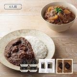 [プレミアムデリバリー]お試しセットB (米・カレー・牛丼)