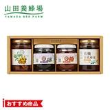 山田養蜂場 朝食堪能ギフトセット【慶事用】