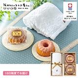 NASUのラスク屋さん ミニプリンケーキ&苺ケーキ&今治タオルA(お名入れ)【出産内祝い用】