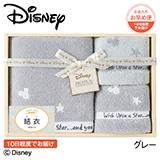 ディズニー 星に願いを フェイス・タオルハンカチセットA(お名入れ) グレー【出産内祝い用】