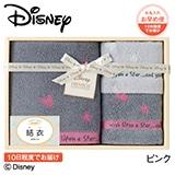 ディズニー 星に願いを フェイス・タオルハンカチセットA(お名入れ) ピンク【出産内祝い用】