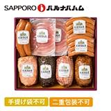札幌バルナバハム ハム・ソーセージバラエティセット【慶事用】