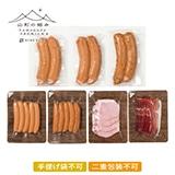 山形の極み 平田牧場ハム・ソーセージセットC【慶事用】