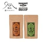 日本の極み デカフェコーヒーA【慶事用】