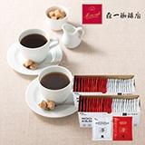 森一珈琲店 ドリップコーヒーB【慶事用】