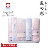 しまなみ匠の彩 花つぼみバス・フェイス・ウォッシュタオルセット【慶事用】