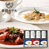 帝国ホテル スープ・グルメ缶詰詰合せ【弔事用】