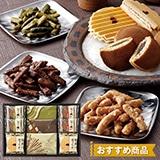 千枝かりん糖&どら焼き・和菓子詰合せA【弔事用】