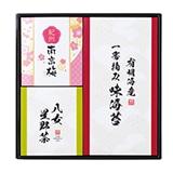 八女星野茶・梅・有明海産味海苔詰合せ【弔事用】