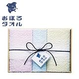 おぼろタオル 浴用・ゲストタオルセット【弔事用】
