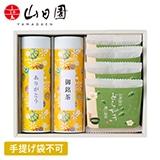 山田園 抹茶どらやきと静岡茶2種【慶事用】