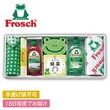 フロッシュ 洗剤キッチンギフトD(お名入れ)【出産祝い用】