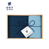 おぼろ日本の伝統色 浴用・ゲストタオルセットA【弔事用】