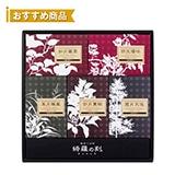薬用入浴剤 綺羅の刻ギフトB【弔事用】