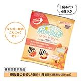 リセットゼリー10袋(マンゴー味)