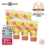 〈ソロソロ〉薬用ハンドクリームチューブ6本