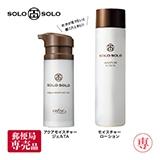 〈ソロソロ〉アクアモイスチャージェルTA・モイスチャーローションセット