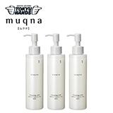 〈muqna〉クレンジングミルク 160ml 3本