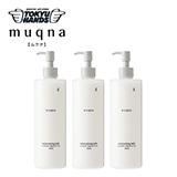 〈muqna〉乳液 しっとり 400ml 3本