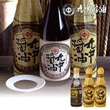 [丸中醤油]丸中醸造醤油・柚子ぽんずセット